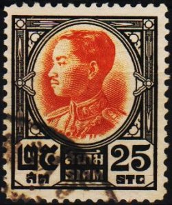 Thailand. 1928 25s S.G.257 Fine Used