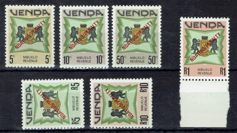 VENDA C1988 ARMS REVENUE PENALTY OVERPRINTED SET MNH **