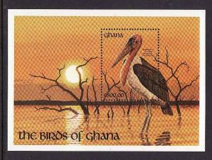 Ghana-Sc#1346-unused NH Bird sheet-Marabou Stork--