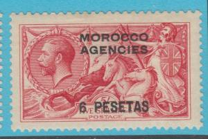 GREAT BRITAIN OFFICES IN MOROCCO 56 MINT HINGED OG * NO FAULTS EXTRA FINE !