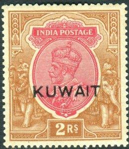 KUWAIT-1929-37 2r  Carmine & Orange UPRIGHT WMK.  MM, light gum toning Sg 26w