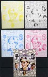 Senegal 1998 Princess Diana 200f imperf m/sheet #05 the s...