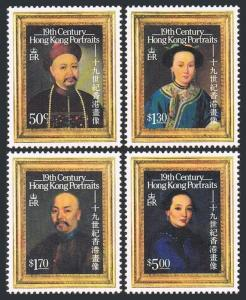 Hong Kong 478-481,MNH.Michel 495-498. 19th Century Paintings,1986.By Spoilum,