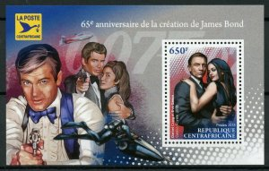Central African Rep James Bond Stamps 2018 MNH Daniel Craig Moore 1v SMALL S/S
