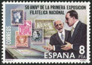 SPAIN Scott 2216 MNH** 1980 stamp exhibition