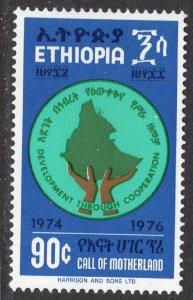 ETHIOPIA SCOTT 783
