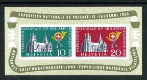 SWITZERLAND  352a MNH S/S SCV $80.00 BIN $40.00