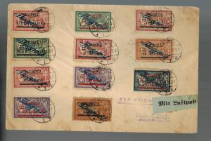 1922 Memel Airmail Cover Complete set stamps # C8-C19 to Libau Latvia
