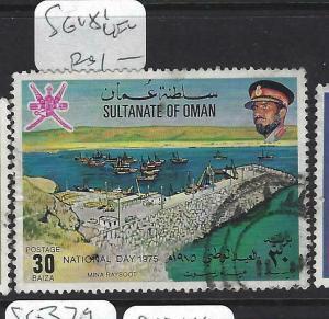 OMAN  (PP2403BB)   SG 181   VFU