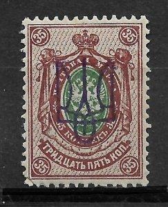 Russia/Ukraine 1918-19 Civil War, Kiev issue vio ink, Trident,VF MNH** (OLG-2)