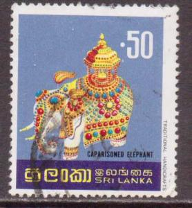Sri Lanka   #524  used  (1977)  c.v. $0.45