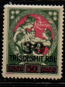 Latvia Sc 97 1921 30 r overprint on 50k Latgale Relief stamp mint