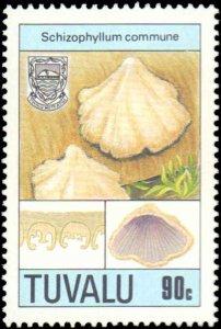 Tuvalu #520-523, Complete Set(4), 1989, Never Hinged