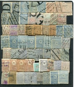 TURKEY; 1880s-1900s early classic Revenues fine USED LOT fine cancels