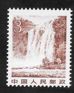 China Mint Never Hinged [6882]