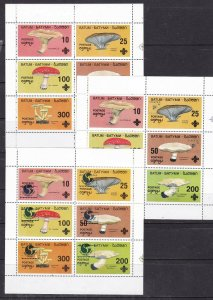 BATUM ^^^^^^^1995    x3  Souv/sheets ( SCOUTS JAMBOREE )  $$@ cam3725bat