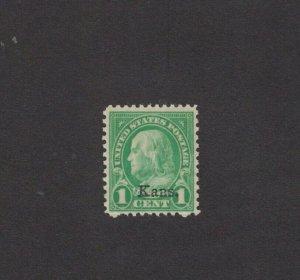 Scott 658 - Kansas Overprint. 1 Cent.  MNH. OG.   #02 658b