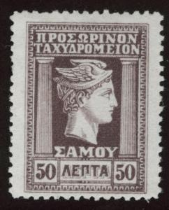 GREECE occupied Samos Scott N80 MH* 1912
