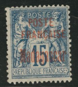 Madagascar Scott 16 MH*  1895 overprint on graph paper CV$72.50