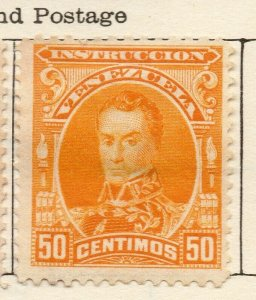 Venezuela 1904-09 Early Issue Fine Mint Hinged 50c. NW-114546