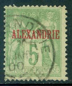 FRENCH OFFICE IN EGYPT : 1899-1900. Yvert #6 VF, Used. Fresh & Choice. Cat €115.