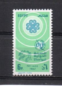 Egypt #1228 MNH