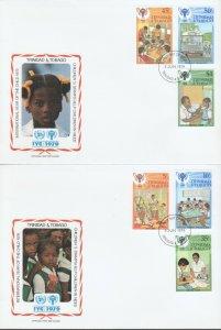 TRINIDAD AND TOBAGO IYC INTERNATIONAL YEAR OF CHILD FDC 1979 R2021480