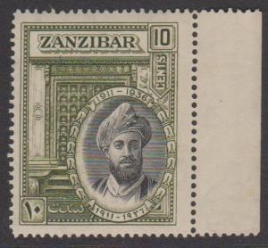 Zanzibar Sc#214 MNH - dark streaky gum, nice from front
