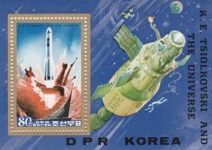 Korea #2432  MNH  CV $4.00 (K1062)