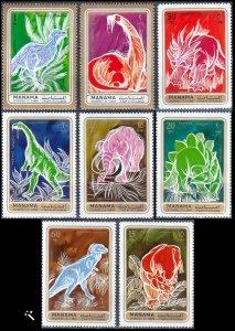 Manama 1971 Mi#681/688  DINOSAURS PREHISTORIC ANIMALS Set (8) MNH