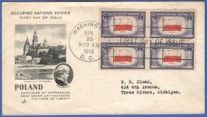 US Sc 909c 1943  5c POLAND Overrun Nation Block on Art Craft FDC, Printing ERROR
