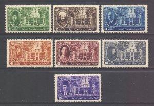 Egypt Scott 258/264 - SG315/321, 1946 Arab League Congress Set MH*