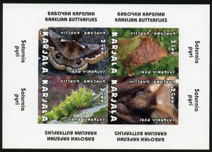 KARJALA RUSSIA LOCAL SHEET IMPERF BUTTERFLIES INSECTS