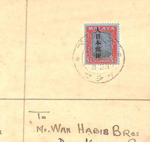 MS2236* 1943 MALAYA*Selangor* JAPANESE OCCUPATION Overprint $1 HIGH VALUE Cover