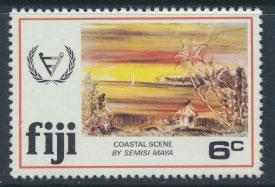 Fiji SG 608 SC# 438 MNH Year of Disabled see scan