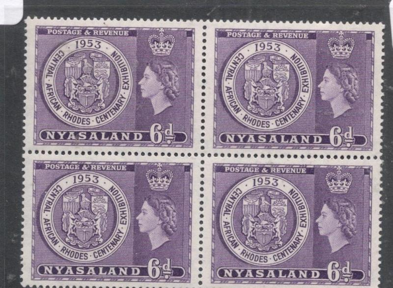Nyasaland SG 171 Block of Four MNH (1dmu)