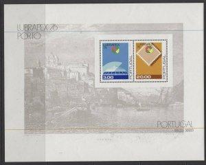 PORTUGAL SGMS1624 1976 LUBRAPEX 76 MNH