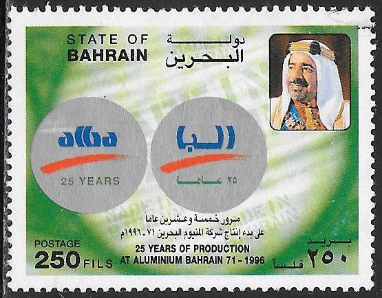 Bahrain 484 Used - ‭Aluminum Production in Bahrain, 25th Anniversary