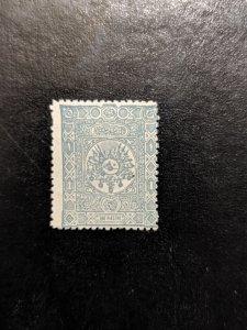 Turkey 97 VGMNG, CV $110