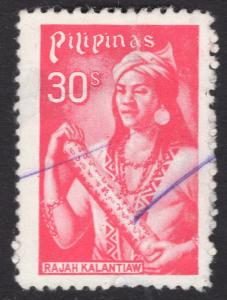 PHILIPPINES SCOTT 1265