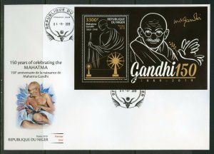NIGER 2019  150th BIRTH OF MAHATMA GANDHI  SOUVENIR SHEET  FIRST DAY COVER