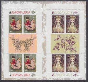 Bulgaria 4718 Europa Booklet MNH VF
