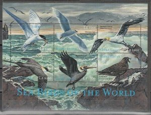 Lesotho, New issue. Sea Birds sheet of 6. *