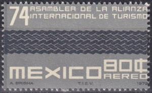 Mexico #C402  MNH (K2151)