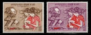 LAOS Scott C114-115 MNH**  UPU stamp set