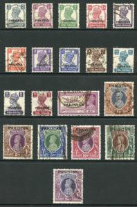 Pakistan SG1/9 KGVI Set of 19 Fine Used