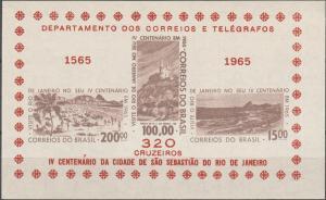 Brazil #985a  MNH VF CV $15.00 (SU1865L)
