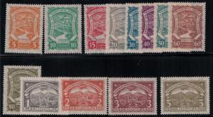 Colombia 1923-1928  SC C38-C50 LH/MNH Set