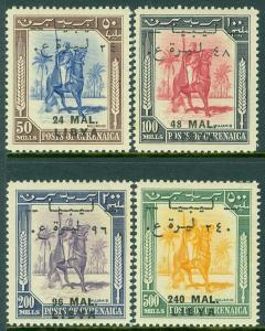 EDW1949SELL : LIBYA 1951 Scott #108-11 Top Values VF, Mint OG VLH Catalog $121.