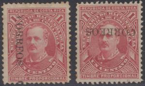 COSTA RICA 1889 SOTO Sc 23 (2x) VERTICAL & INVERTED FORGED OVERPRINTS UNUSED